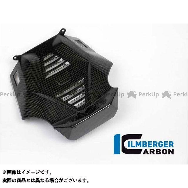 ILMBERGER R1200R R1200RS カウル・エアロ ベリーパン セントラルパーツ - BMW R 1200 R (LC) (15-) / R 1200 RS (LC) (15-) | MSM. イルムバーガー