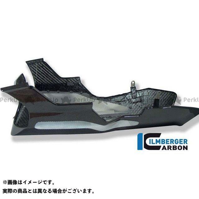 ILMBERGER R1200S カウル・エアロ アンダーカウル R1200S | VEU.010.R120S.K イルムバーガー
