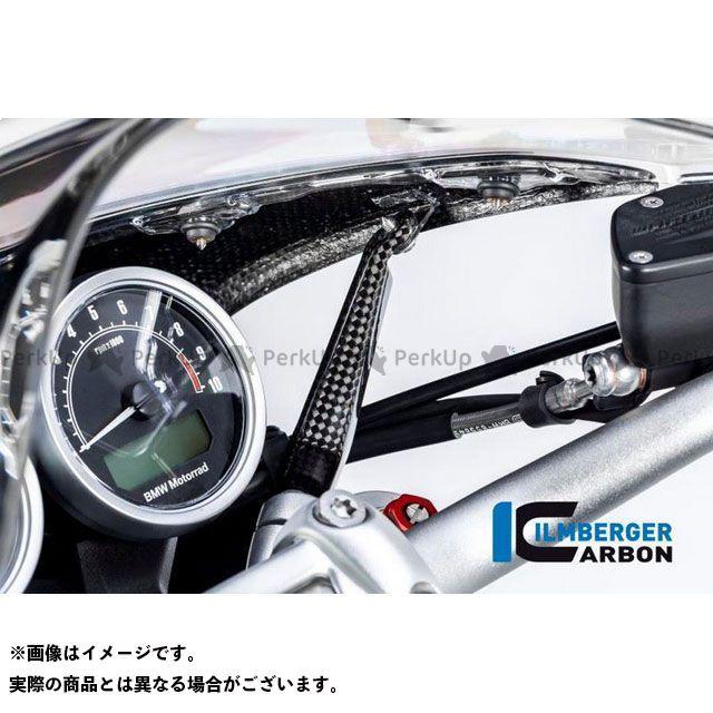 ILMBERGER Rナインティ カウル・エアロ フェアリングホルダー BMW R Nine T | VHK.014.NINET.K イルムバーガー