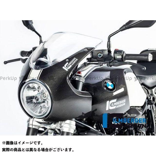 【エントリーで更にP5倍】ILMBERGER Rナインティ スクリーン関連パーツ フロントフェアリング 90S Style incl. ウィンドシールド BMW R Nine T (2016-2019)| VEO.013.NINET.K イルムバーガー
