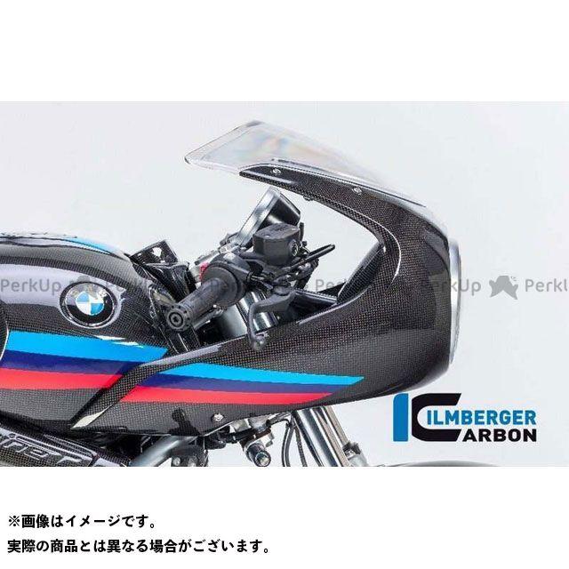 ILMBERGER Rナインティ レーサー カウル・エアロ トップフェアリング Street コンプリート BMW R Nine T Racer 17 | VEO.001.RNITR.K イルムバーガー