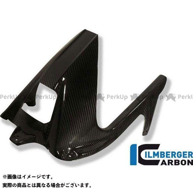 ILMBERGER HP4 S1000R S1000RR フェンダー リアフェンダー+アッパーチェインガード (ABS用) | KHO.032.S100S.K イルムバーガー