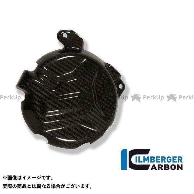 ILMBERGER ドレスアップ・カバー オルタネイティブカバー | LMD.029.S100S.K イルムバーガー