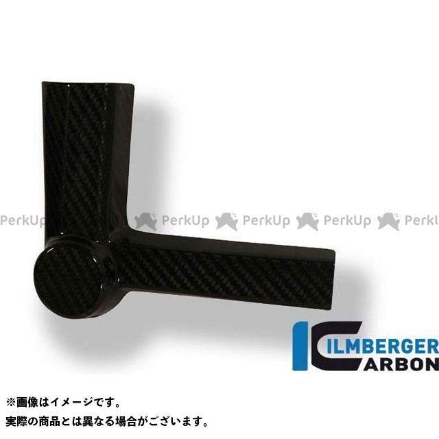 ILMBERGER HP4 S1000R S1000RR ドレスアップ・カバー フレームクラッシュパッド左側 S 1000 RR Street (10-)   SPL.043.S100S.K イルムバーガー