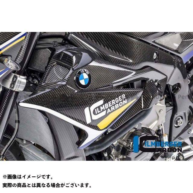 ILMBERGER S1000R カウル・エアロ フェアリング サイドパネル (左側) - BMW S 1000 RR (ab 2017)   VEL.002.S117N.K イルムバーガー