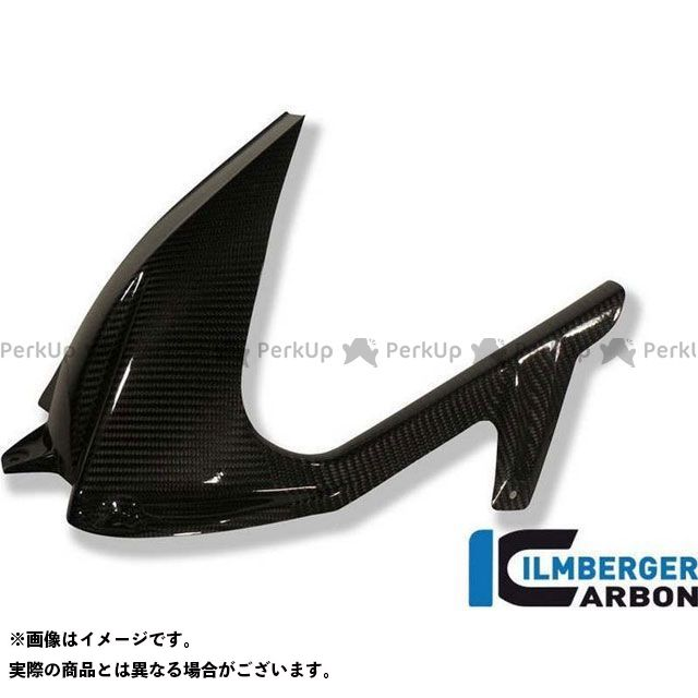 ILMBERGER S1000RR フェンダー リアフェンダー (ABSなし) | KHO.068.S1RAB.K イルムバーガー