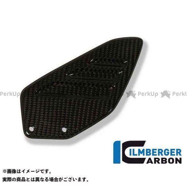 ILMBERGER S1000RR ドレスアップ・カバー ヒールプロテクター 左右セット | FSO.025.S100S.K イルムバーガー