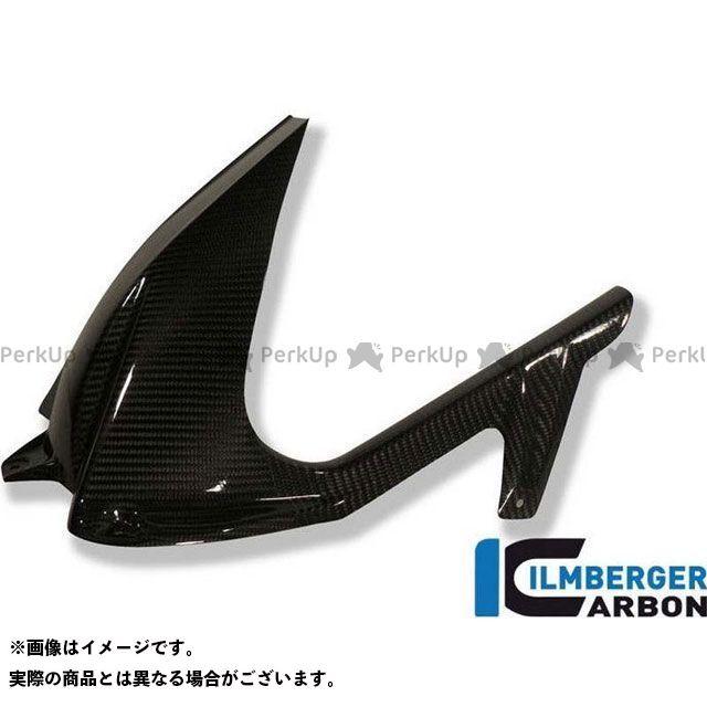 ILMBERGER S1000RR フェンダー リアフェンダー+アッパーチェインガード (ABSなし) | KHO.017.S100S.K イルムバーガー