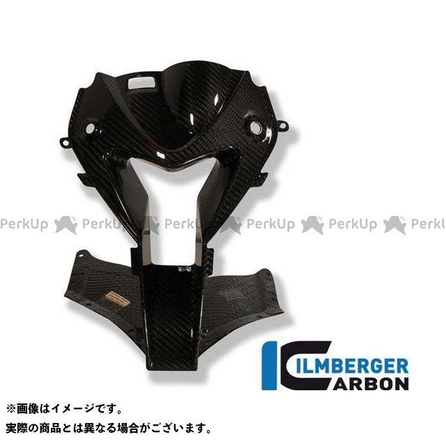 ILMBERGER HP4 S1000RR カウル・エアロ エアーインテイク (フロントフェアリング) | VEO.026.S100S.K イルムバーガー