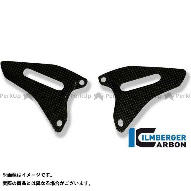 ILMBERGER ドレスアップ・カバー ヒールプロテクター(左右2個セット) | FSO.003.D1098.K イルムバーガー