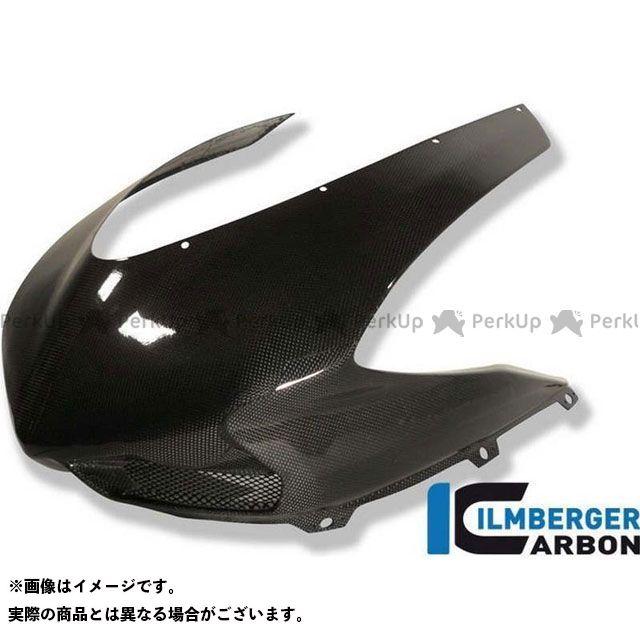 ILMBERGER カウル・エアロ フロントフェアリング レーシング | VEO.019.D1098.K イルムバーガー