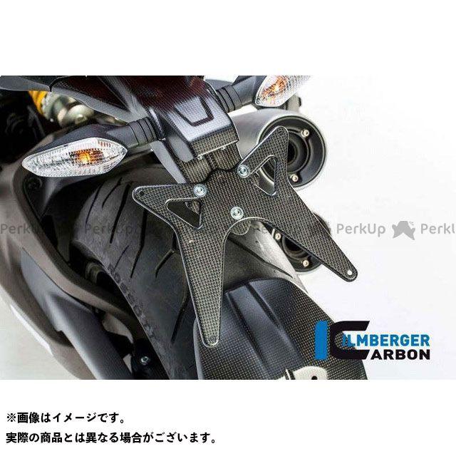 ILMBERGER モンスター1200 モンスター1200S その他外装関連パーツ ナンバープレートホルダー マット - Ducati Monster 1200/1200 S | NHO.114.D12MM.K イルムバーガー