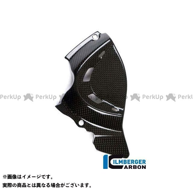 【エントリーで更にP5倍】ILMBERGER モンスター1200 モンスター1200R モンスター1200S ドレスアップ・カバー フロントプロケットカバー M1200 - Ducati Monster 1200/1200 S | RIO.008.D1…