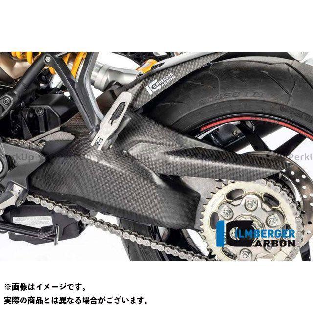 【エントリーで最大P21倍】ILMBERGER ドレスアップ・カバー スイングアームカバー マットカーボン - Ducati Supersport 939 | SSO.113.DSS7M.K イルムバーガー