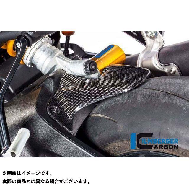 ILMBERGER モンスター1200R モンスター1200S フェンダー リアハガー Ducati Monster 1200S グロス | KHO.017.D12MG.K イルムバーガー