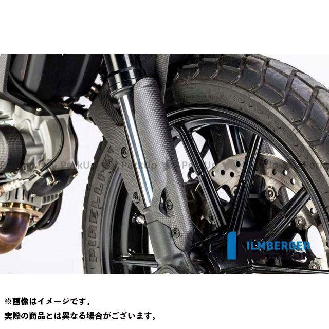 ILMBERGER ドレスアップ・カバー スタンドパイプカバー 右 マット Ducati Scrambler 16 | KVR.106.DS15M.K イルムバーガー