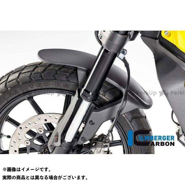 ILMBERGER スクランブラー アイコン フェンダー フロントマッドガードマット Ducati Scrambler 16 | KVO.101.DS15M.K イルムバーガー