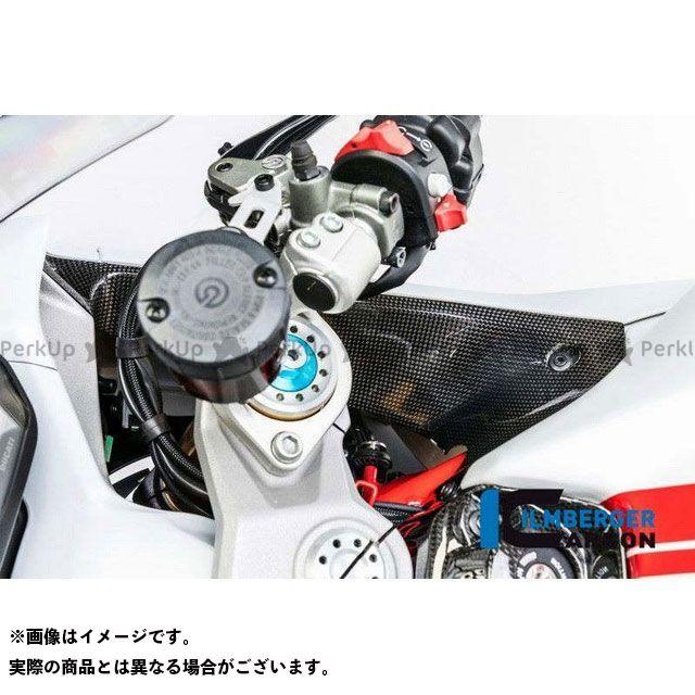 ILMBERGER スーパースポーツ スーパースポーツ S ドレスアップ・カバー エアチューブカバー 右側 グロスカーボン - Ducati Supersport 939 | WAR.005.DSS7G.K イルムバーガー