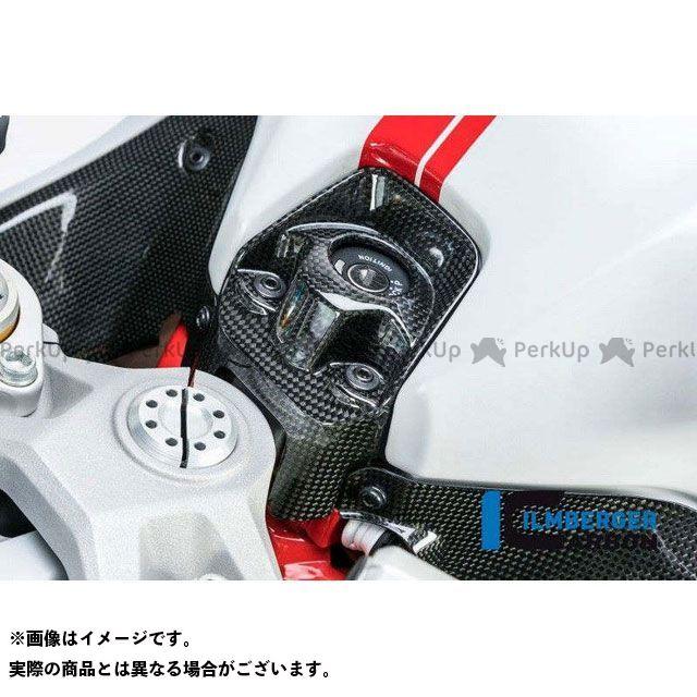 ILMBERGER スーパースポーツ スーパースポーツ S ドレスアップ・カバー イグニッションスイッチカバー グロスカーボン - Ducati Supersport 939 | ZSA.004.DSS7G.K イルムバーガー