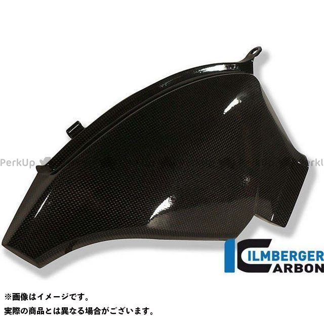 ILMBERGER CB1000R ドレスアップ・カバー エアーボックスカバー 左側 CB 1000 R | ABL.009.CB10R.K イルムバーガー