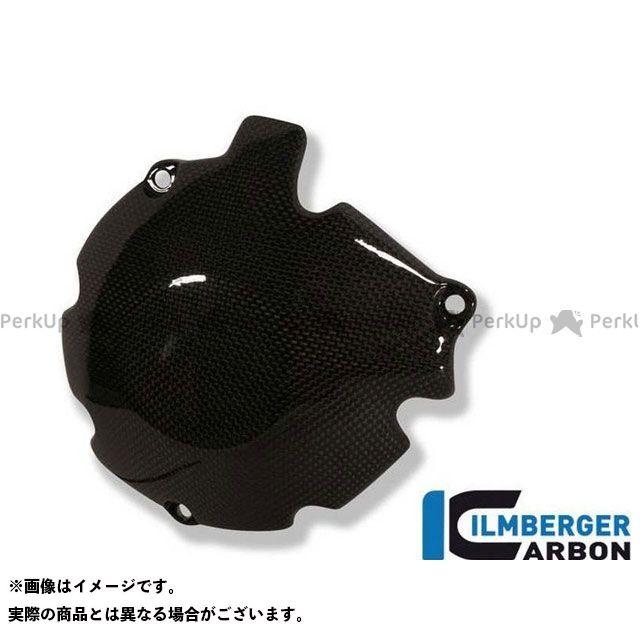 ILMBERGER CB1000R ドレスアップ・カバー オルタネーター カバー プロテクション カーボン | LMD.003.CB10R.K イルムバーガー