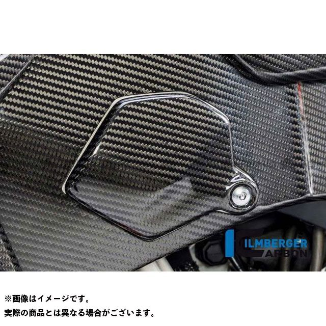 【無料雑誌付き】ILMBERGER CBR1000RRファイヤーブレード ドレスアップ・カバー フレームパネル 左側 カーボン - Honda CBR 1000 RR 17 | VEL.013.CBR17.K イルムバーガー
