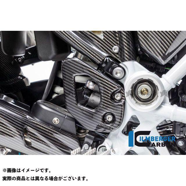【無料雑誌付き】ILMBERGER R1250GS R1250GSアドベンチャー ドレスアップ・カバー ヒールプロテクター 右側 BMW R 1250 GS | FSR.033.GS19T.K イルムバーガー