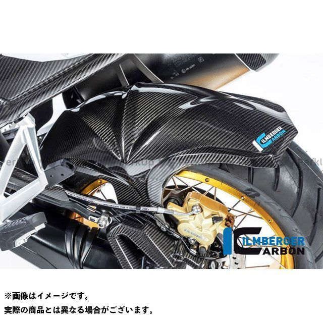 ILMBERGER R1250GS R1250GSアドベンチャー フェンダー リアハガー BMW R 1250 GS from 2019 | KHO.030.GS19T.K イルムバーガー