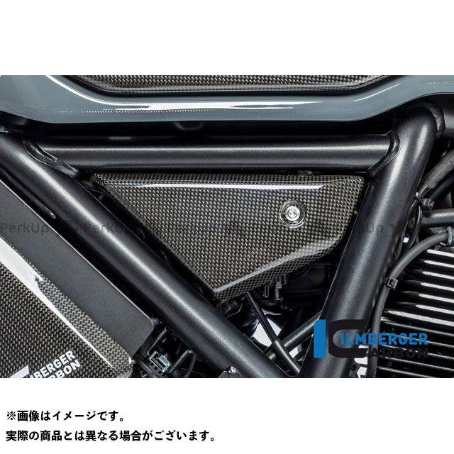 【エントリーで更にP5倍】ILMBERGER スクランブラー 1100 ドレスアップ・カバー フレームアンダーカバー 左 グロス Ducati Scrambler 1100 from 2017 | ARL.003.DS11G.K イルムバーガー