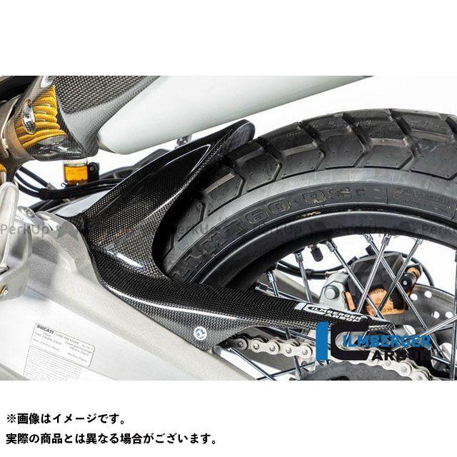 ILMBERGER スクランブラー 1100 フェンダー リアフェンダー グロス surface Ducati Scrambler 1100 from 2017 | KHO.010.DS11G.K イルムバーガー