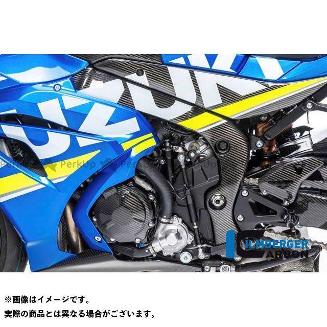 ILMBERGER GSX-R1000 ドレスアップ・カバー フレームカバー 左側 - Suzuki GSX R 1000 2017- | RAL.012.GXR16.K イルムバーガー