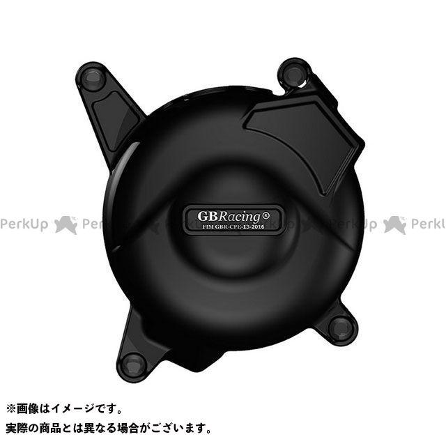 GBRacing その他のモデル エンジンカバー関連パーツ Secondary Alternator Cover | EC-1190RX-2014-1-GBR GBレーシング