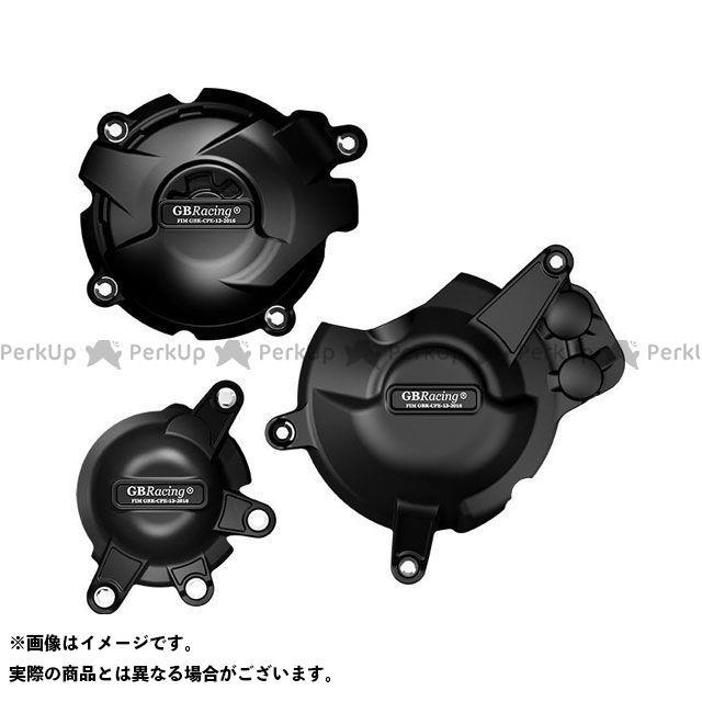 GBRacing CBR1000RRファイヤーブレード エンジンカバー関連パーツ Engine Cover Set | EC-CBR1000-2017-SET-GBR GBレーシング