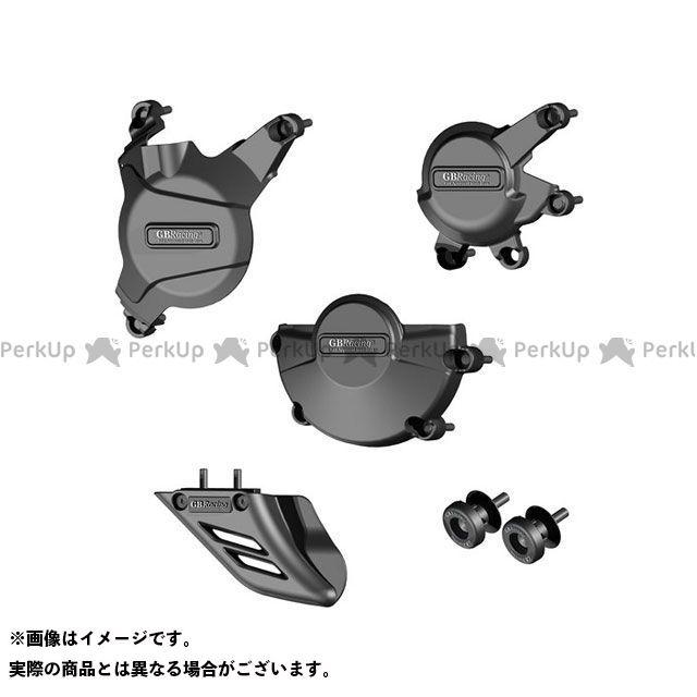 GBRacing CBR600RR エンジンカバー関連パーツ STOCK Motorcycle Protection Bundle | CP-CBR600-2008-CS-GBR GBレーシング
