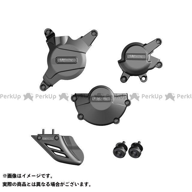 【エントリーで最大P21倍】GBRacing CBR600RR エンジンカバー関連パーツ RACE KIT Motorcycle Protection Bundle | CP-CBR600-2008-CS-K-GBR GBレーシング