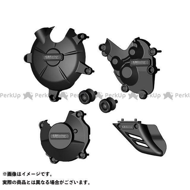 GBRacing ニンジャZX-6R エンジンカバー関連パーツ Motorcycle Protection Bundle | CP-ZX6-2009-CS-GBR GBレーシング