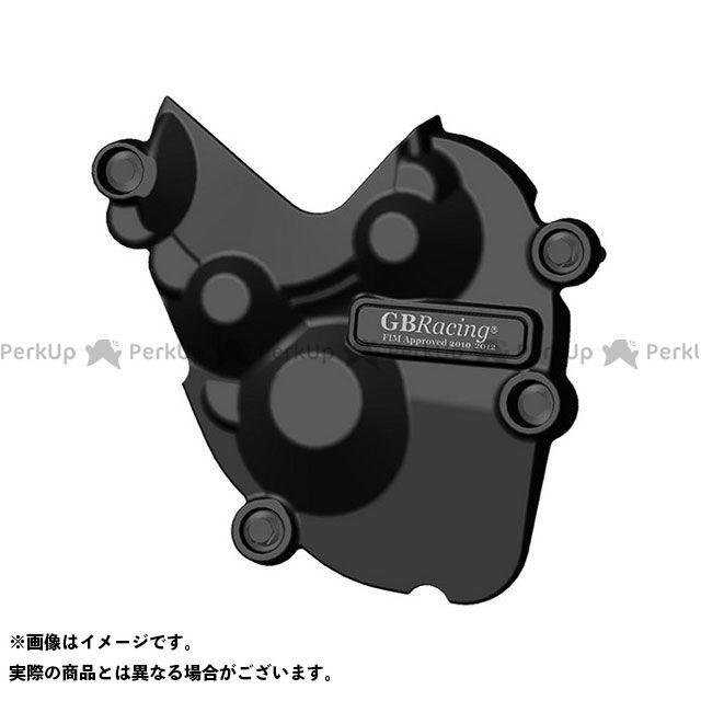 GBRacing ニンジャZX-6R エンジンカバー関連パーツ Secondary Pulse Engine Cover | EC-ZX6-2009-3-GBR GBレーシング