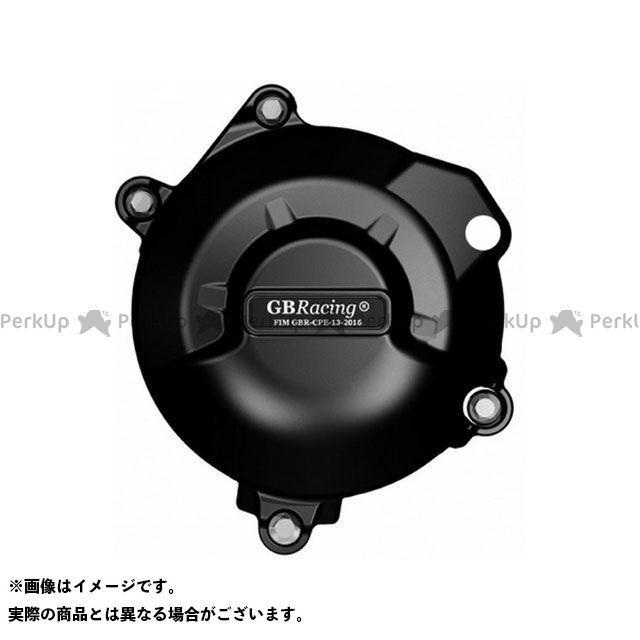 【エントリーで更にP5倍】GBRacing Z650 エンジンカバー関連パーツ Secondary Alternator Cover | EC-Z650-2017-1-GBR GBレーシング