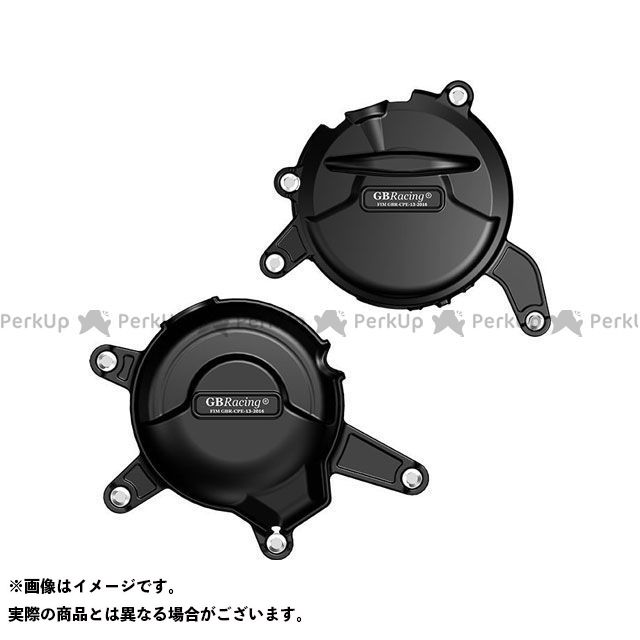 GBRacing RC390 エンジンカバー関連パーツ Secondary Engine Cover SET | EC-RC390-2014-SET-GBR GBレーシング