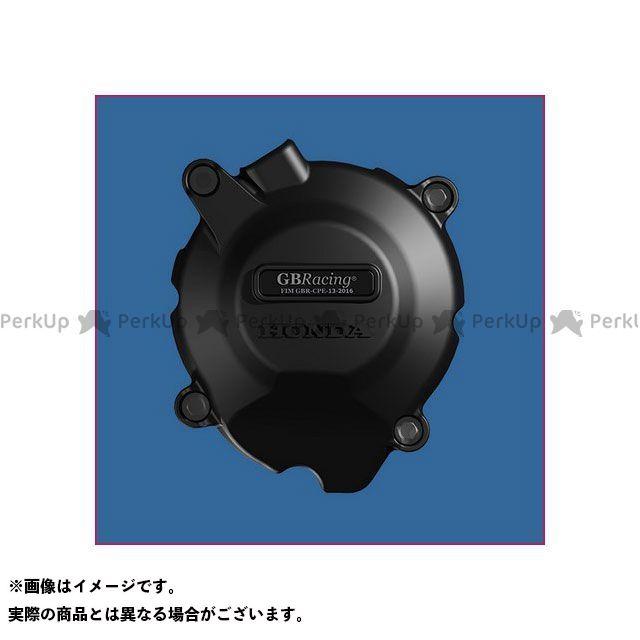 【エントリーで更にP5倍】GBRacing その他のモデル エンジンカバー関連パーツ Alternator Cover | EC-M2-2013-1-GBR GBレーシング