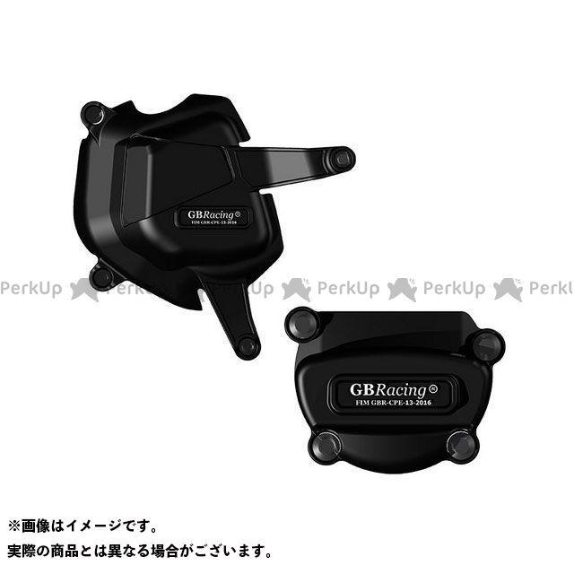 GBRacing F4 エンジンカバー関連パーツ Engine Cover Set   EC-F4-2012-SET-GBR GBレーシング