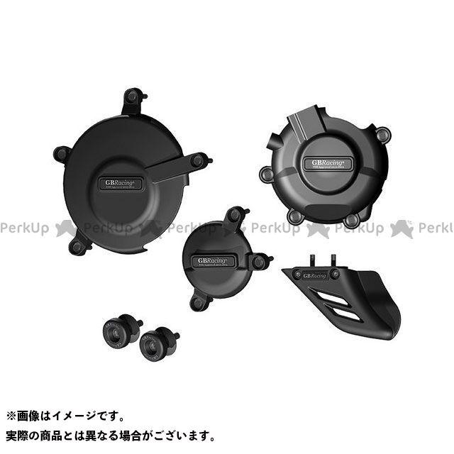 GBRacing GSX-R600 GSX-R750 エンジンカバー関連パーツ Motorcycle Protection Bundle | CP-GSXR600-K6-CS-GBR GBレーシング