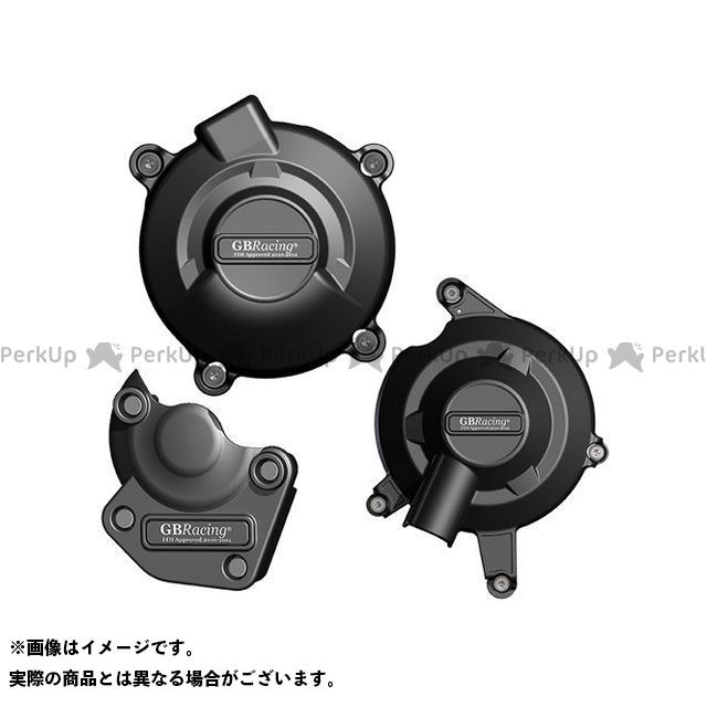 GBRacing デイトナ675R ストリートトリプルR エンジンカバー関連パーツ SET Cover UK Spec | EC-D675R-2011-SET-GBR GBレーシング
