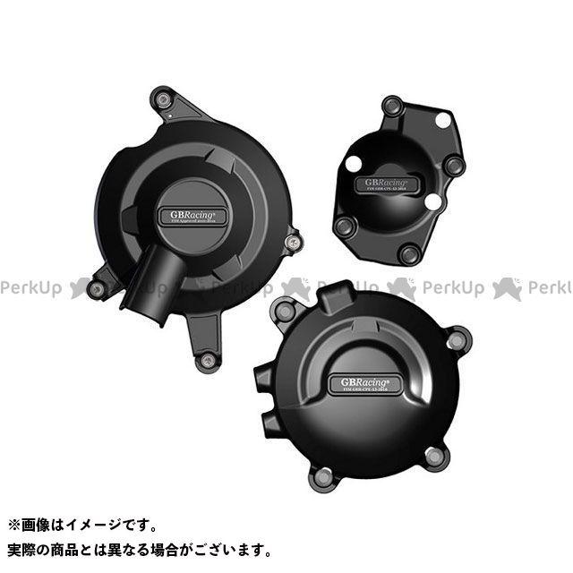【エントリーで更にP5倍】GBRacing エンジンカバー関連パーツ Engine Cover | EC-D675R-2013-SET-GBR GBレーシング