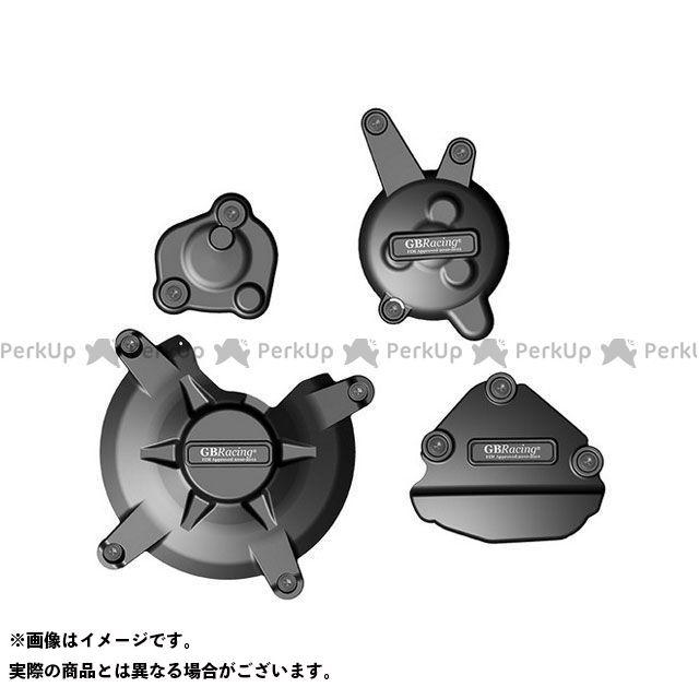 GBRacing フェザー8 エンジンカバー関連パーツ Engine Cover Set | EC-FZ8-2010-SET-GBR GBレーシング