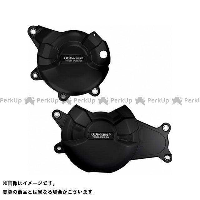 【無料雑誌付き】【特価品】GBRacing MT-07 エンジンカバー関連パーツ Secondary Engine Cover SET | EC-MT07-2014-SET-GBR GBレーシング