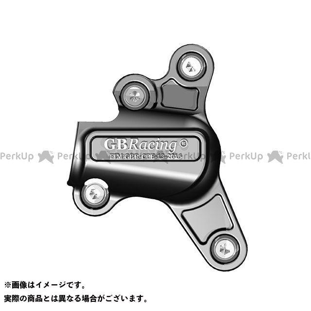 GBRacing エンジンカバー関連パーツ Water Pump Cover   EC-MT09-2014-5-GBR GBレーシング