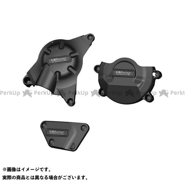 GBRacing YZF-R6 エンジンカバー関連パーツ RACE KIT Engine Cover Set | EC-R6-2008-SET-K-GBR GBレーシング