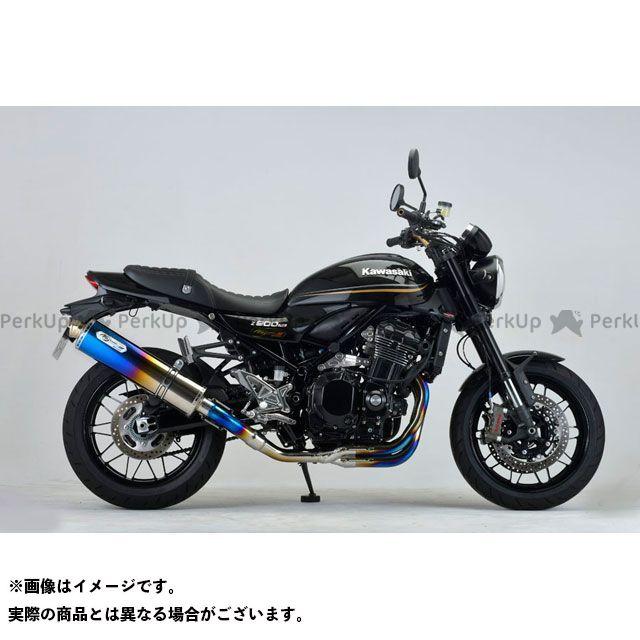 【エントリーで最大P21倍】NOJIMA Z900RS Z900RSカフェ マフラー本体 GT機械曲HEATチタンフルエキゾースト Z900RS18-19/CAFE(2BL-ZR900C) ノジマ