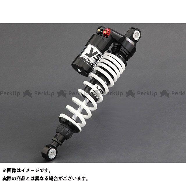 送料無料 YSS RACING その他のダイナ リアサスペンション関連パーツ Sports Line S-Series 362ボディー 350mm/13.8inc ブラック ホワイト